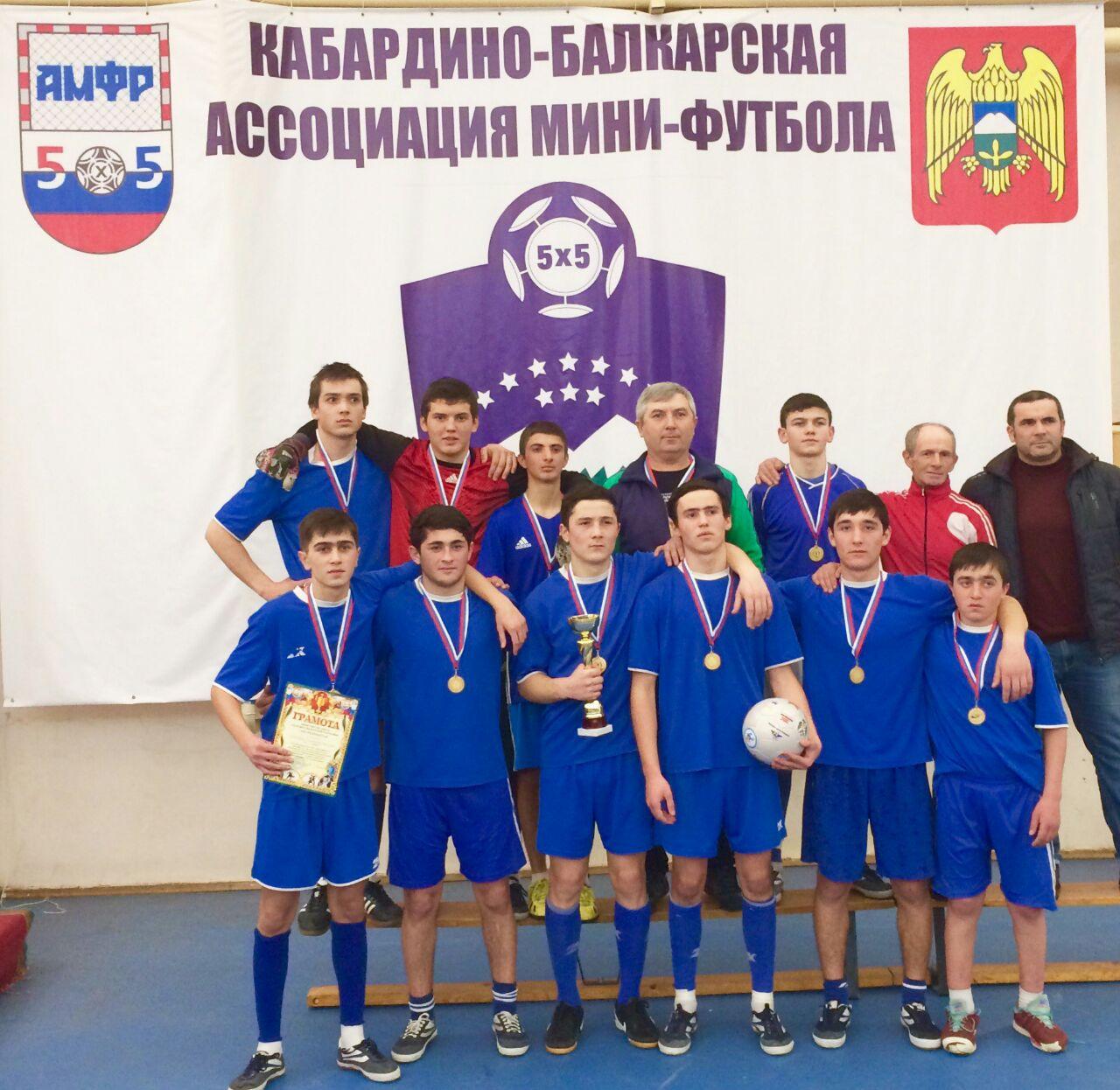 Чемпионы республики по мини-футболу!
