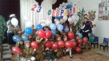День защитника Отечества в ДУО
